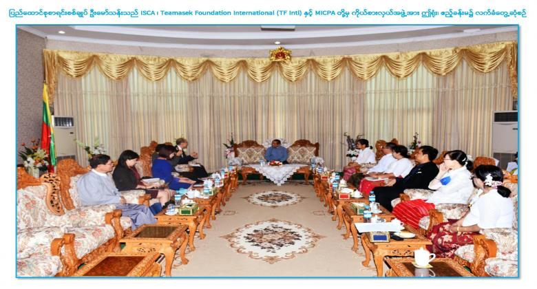 The Auditor General of the Union received the delegation of
